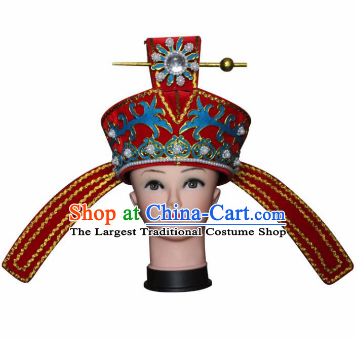 Traditional Chinese Shaoxing Opera Niche Red Hat Ancient Tang Dynasty Number One Scholar Headwear for Men
