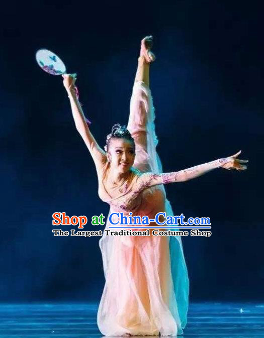 Traditional Chinese Classical Dance Hua Xi Qing Yu Costume Fan Dance Beautiful Dance Dress for Women