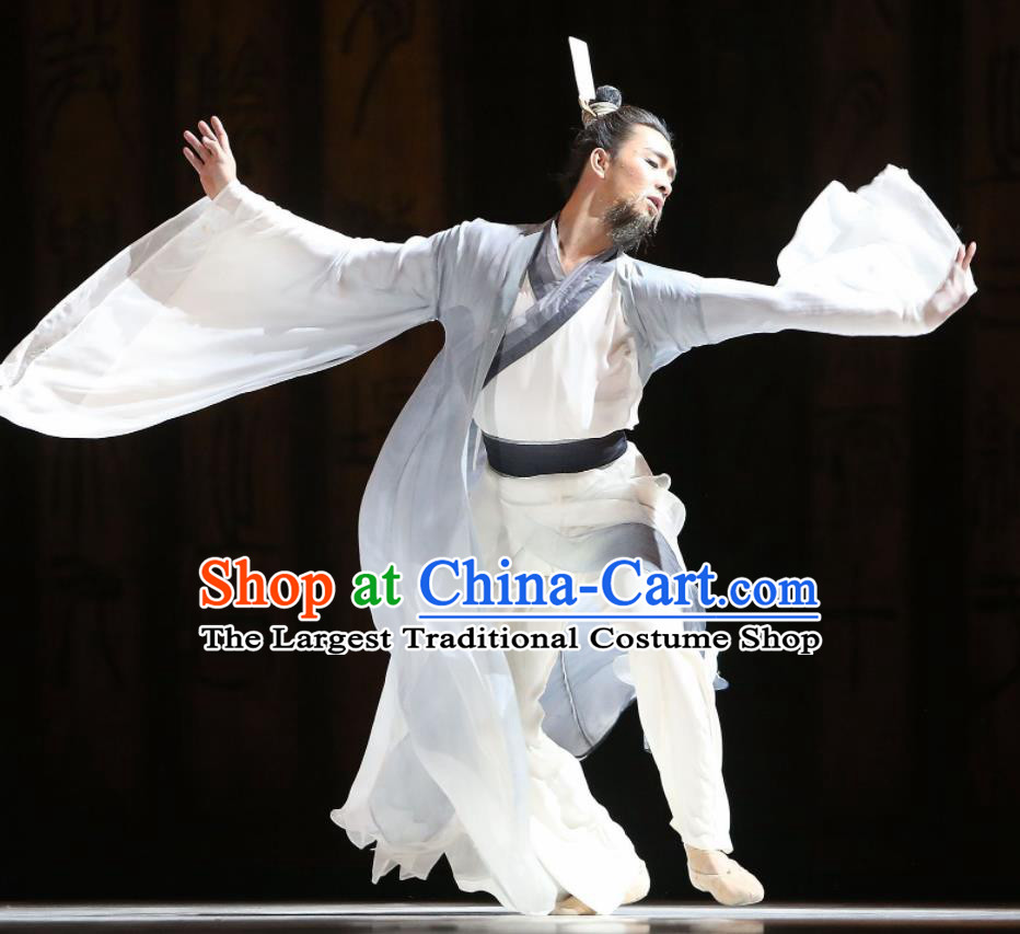 Traditional Chinese Classical Dance Confucius Costume Drama Kong Zi Male Solo Dance Clothing for Men