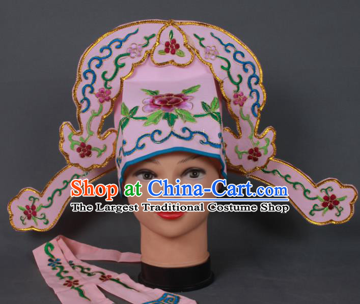 Traditional Chinese Shaoxing Opera Niche Pink Hat Ancient Gifted Scholar Hair Accessories Headwear for Men
