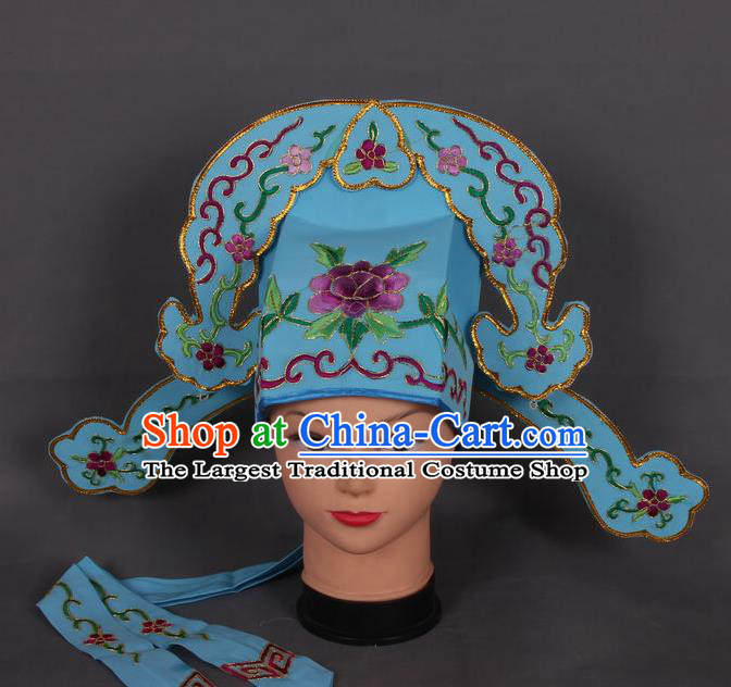 Traditional Chinese Shaoxing Opera Niche Blue Hat Ancient Gifted Scholar Hair Accessories Headwear for Men