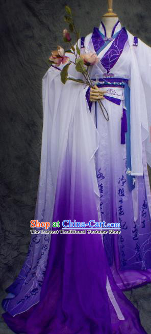 Traditional Chinese Cosplay Swordsman Purple Costume Ancient Nobility Childe Royal Highness Hanfu Clothing for Men