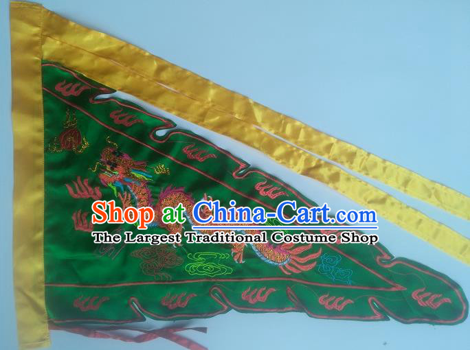 Chinese Traditional Embroidered Dragon Flag Dragon Boat Competition Green Silk Triangular Flag