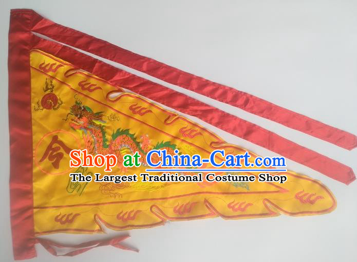 Chinese Traditional Embroidered Dragon Flag Dragon Boat Competition Yellow Silk Triangular Flag