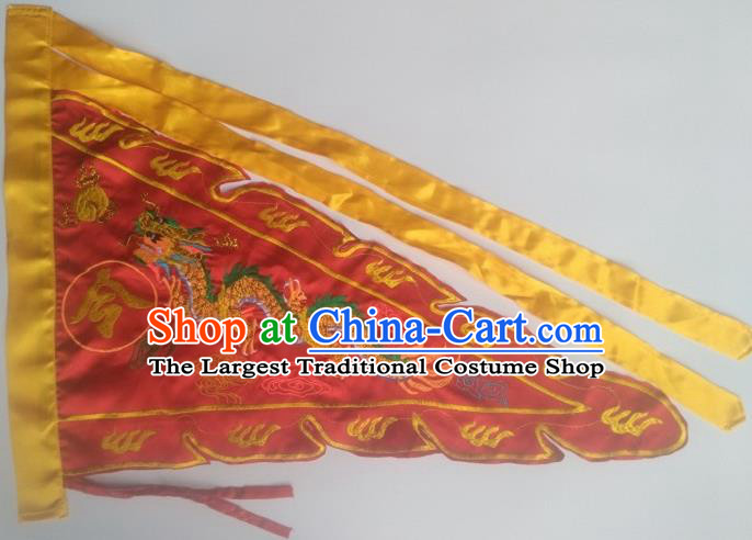 Chinese Traditional Embroidered Dragon Flag Dragon Boat Competition Red Silk Triangular Flag