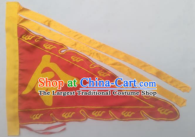 Chinese Traditional Dragon Boat Competition Red Silk Triangular Flag Embroidered Flag