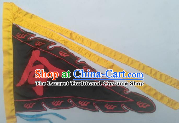 Chinese Traditional Dragon Boat Competition Black Silk Triangular Flag Embroidered Flag