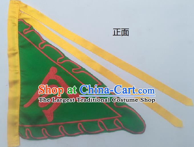 Chinese Traditional Green Triangular Flag Dragon Boat Competition Embroidered Flag