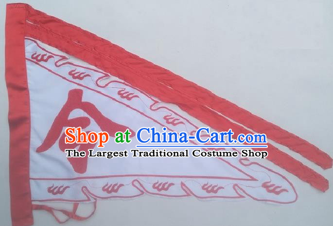 Chinese Traditional Dragon Boat Competition White Triangular Flag Embroidered Flag
