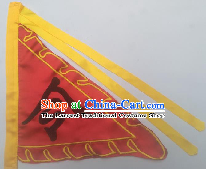 Chinese Traditional Red Triangular Flag Dragon Boat Competition Embroidered Command Flag