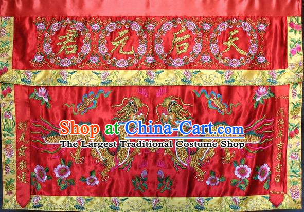 Chinese Traditional Temple Antependium Flag Dragon Boat Competition Embroidered Tablecloth