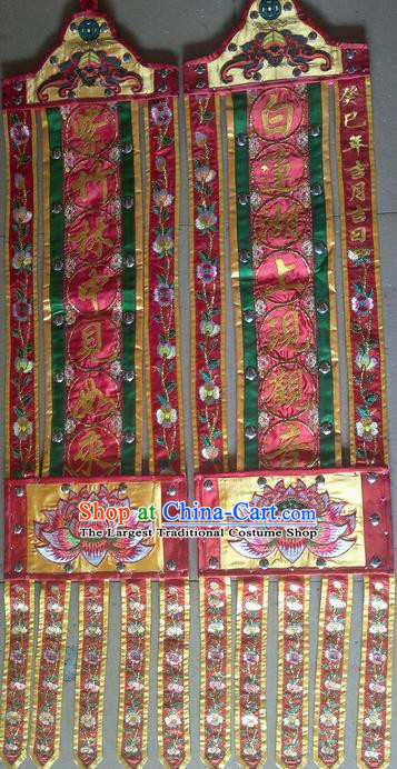 Chinese Traditional Temple Red Streamer Boat Competition Embroidered Ribbon Flag