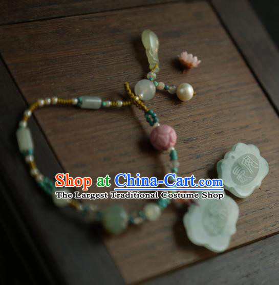 Chinese Ancient Court Jade Bracelet Traditional Princess Hanfu Jewelry Accessories for Women