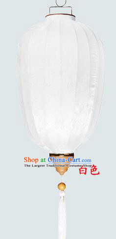 Chinese Traditional New Year White Hanging Lantern Wedding Handmade Palace Lanterns
