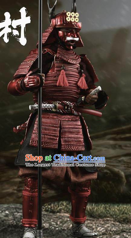 Japanese Ancient Warrior General Red Armor and Helmet Traditional Asian Japan Samurai Costumes Complete Set for Men