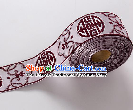 Chinese Traditional Hanfu Embroidered Lucky Pattern Pink Waistband Lace Fabric Asian China Costume Collar Accessories