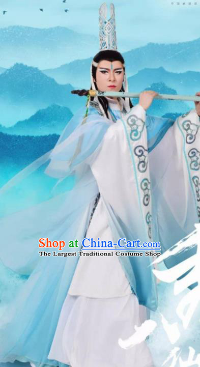 Chinese Stage Performance Qing Show Eight Immortals Han Xiangzi Costumes and Headpiece Complete Set