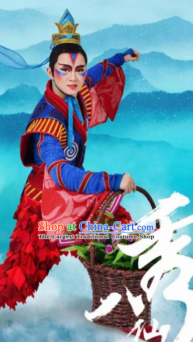 Chinese Stage Performance Qing Show Eight Immortals Lan Caihe Costumes and Headpiece Complete Set