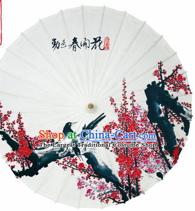 Chinese Traditional Printing Plum Bird Oil Paper Umbrella Artware Paper Umbrella Classical Dance Umbrella Handmade Umbrellas