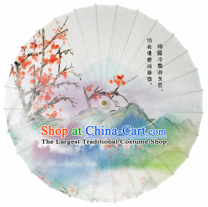 Chinese Traditional Printing Peach Flowers Oil Paper Artware Paper Umbrella Classical Dance Umbrella Umbrella Handmade Umbrella