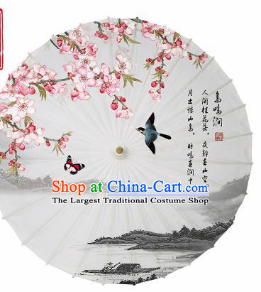 Chinese Traditional Printing Begonia Bird Oil Paper Umbrella Artware Paper Umbrella Classical Dance Umbrella Handmade Umbrellas