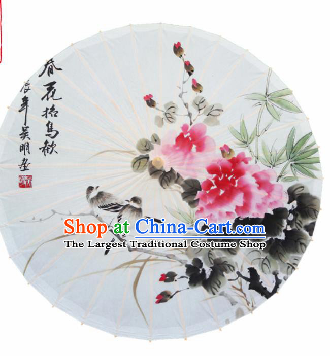 Chinese Traditional Printing Peony Birds Oil Paper Umbrella Artware Paper Umbrella Classical Dance Umbrella Handmade Umbrellas
