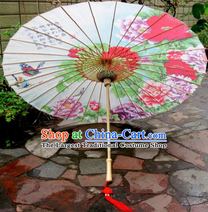 Chinese Printing Peony Butterfly Oil Paper Umbrella Artware Paper Umbrella Traditional Classical Dance Umbrella Handmade Umbrellas