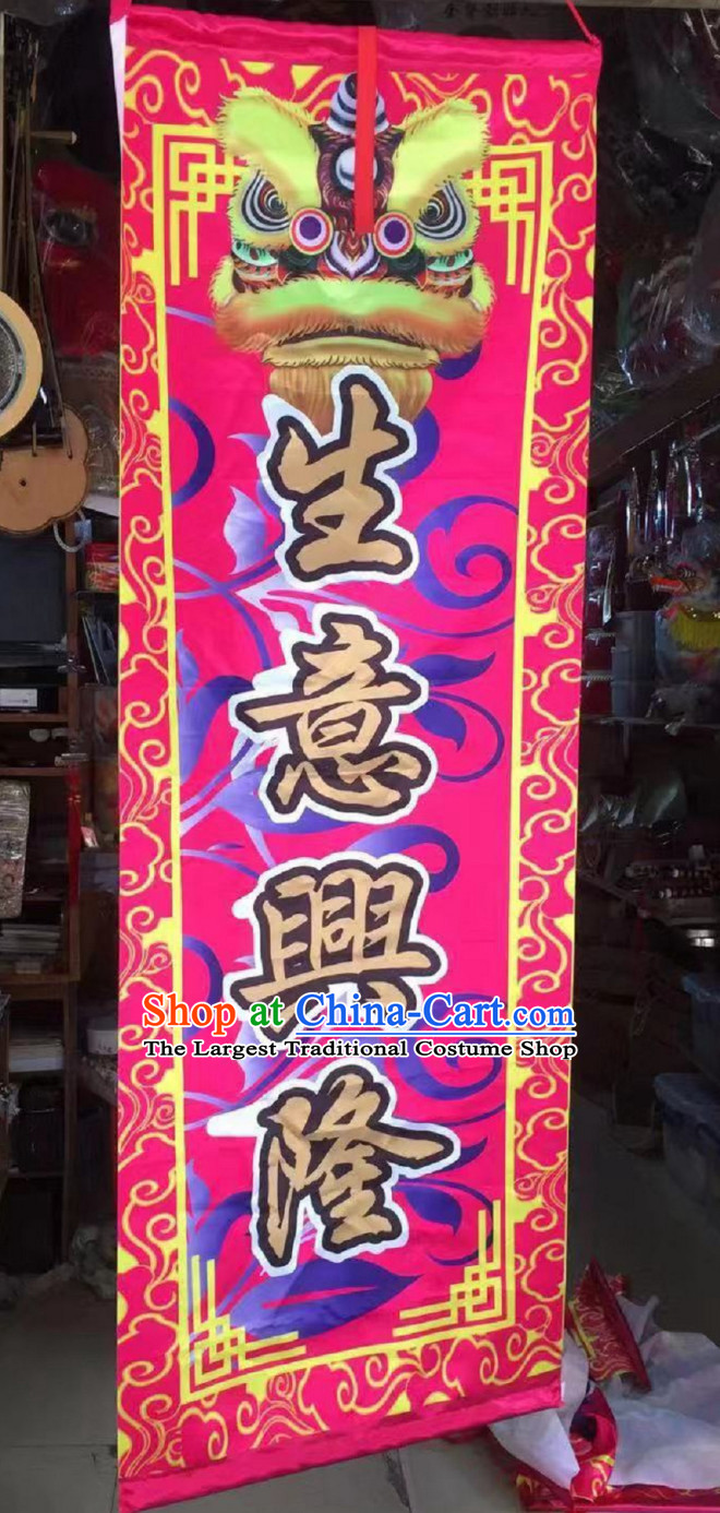 Wish You a Prosperous Business Chinese New Year Lion Dragon Dance Performance Lunar New Year Celebration Scroll
