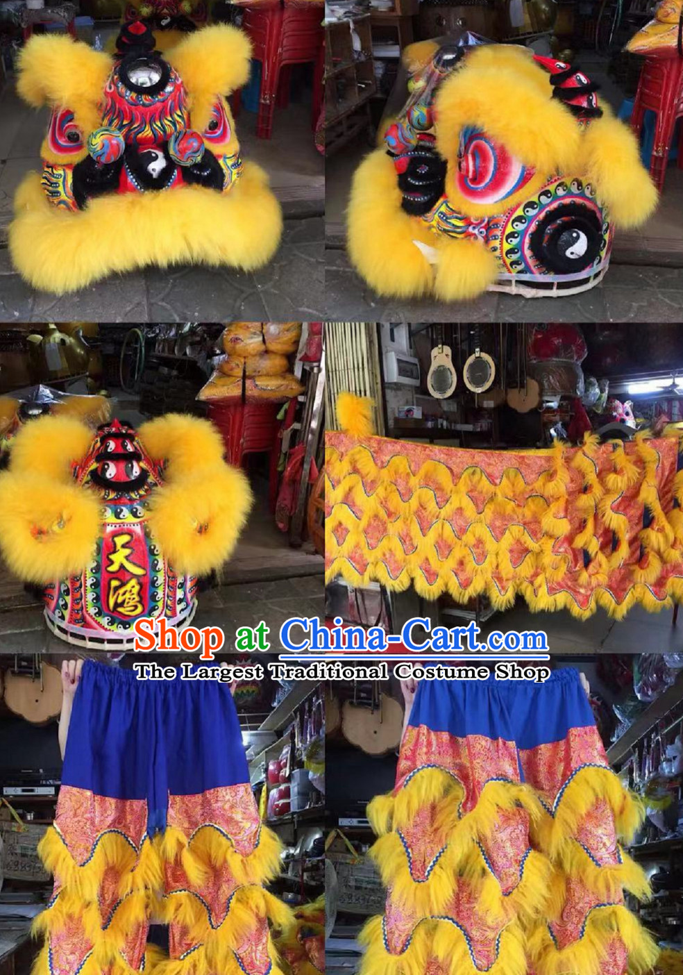 Traditional Chinese Southern Lion Dance Costume Full Set