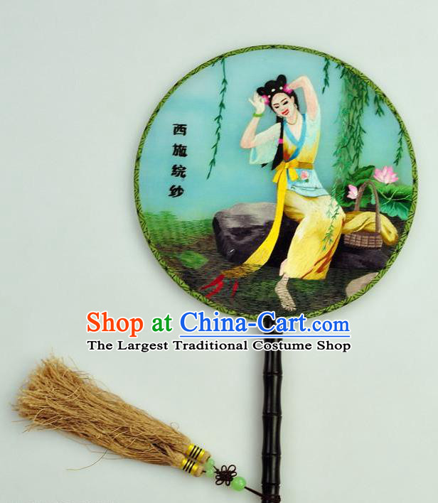 Chinese Traditional Embroidered Beauty Xi Shi Silk Fans Craft Handmade Su Embroidery Palace Fan Round Fan
