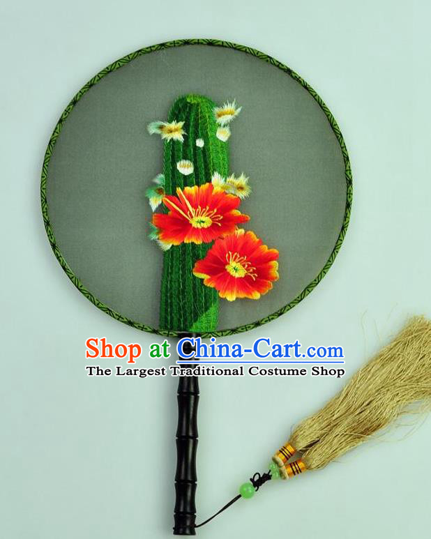 Chinese Traditional Embroidered Cactus Silk Fans Craft Handmade Su Embroidery Flowers Palace Fan Round Fan
