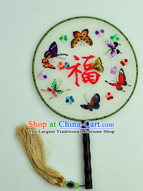 Chinese Traditional Embroidered Butterfly Silk Fans Craft Handmade Su Embroidery Palace Fan Round Fan