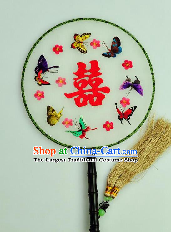 Chinese Traditional Embroidered Wedding Silk Fans Craft Handmade Su Embroidery Butterfly Palace Fan Round Fan