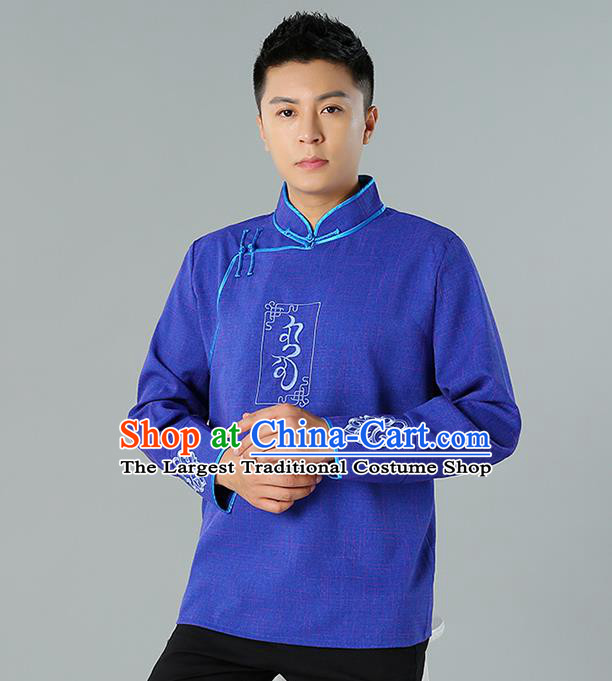 Chinese Mongolian Nationality Blue Linen Upper Outer Garment Traditional Mongol Ethnic Minority Shirt Costume for Men