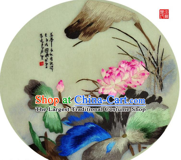Traditional Chinese Embroidered Lotus Flowers Decorative Painting Hand Embroidery Silk Round Wall Picture Craft