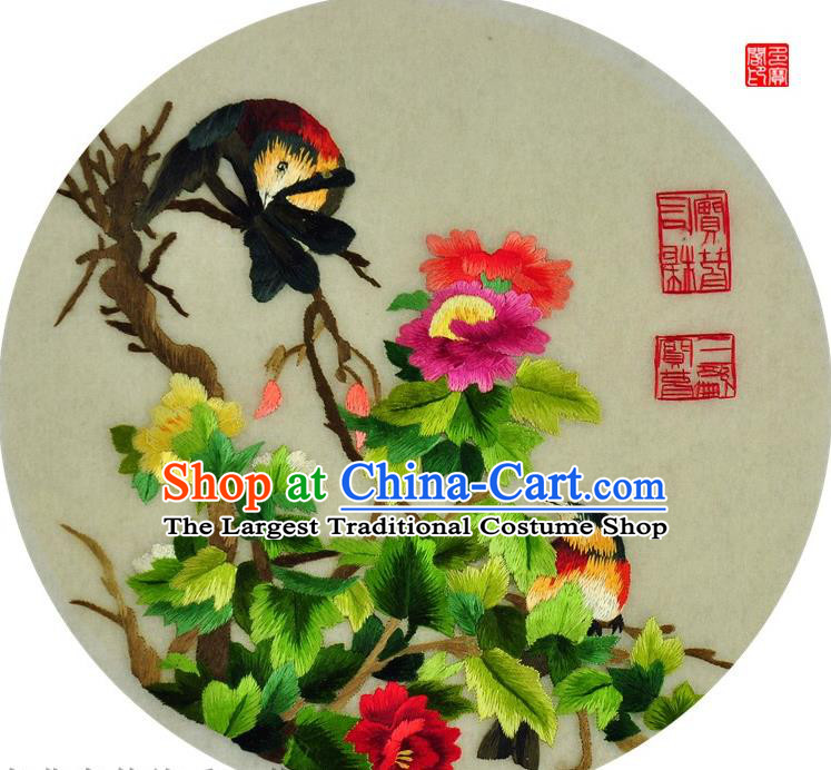Traditional Chinese Embroidered Flower Birds Decorative Painting Hand Embroidery Peony Silk Round Wall Picture Craft