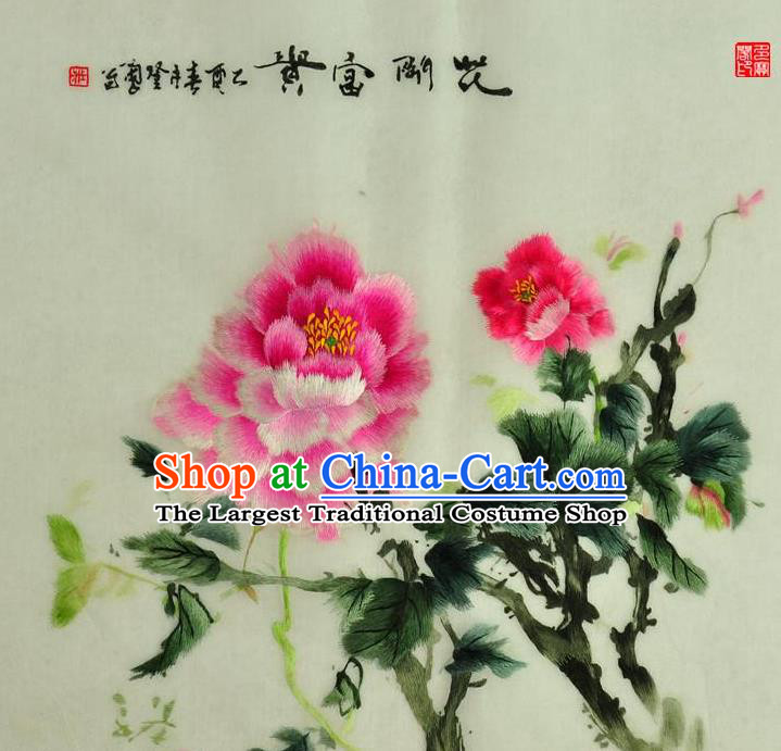 Traditional Chinese Embroidered Flowers Decorative Painting Hand Embroidery Peony Silk Wall Picture Craft