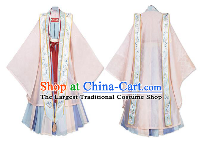 China Traditional Embroidered Hanfu Clothing Ancient Song Dynasty Imperial Empress Historical Costumes for Women