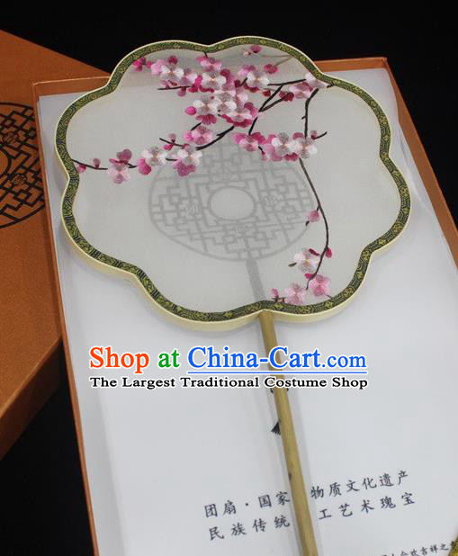 Embroidered Plum Blossom Silk Fan China Traditional Classical Dance Embroidery Fan Handmade Palace Fan