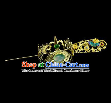 Chinese Drama Nobility Childe Blue Glass Hair Crown and Hairpin Ancient Swordsman Hair Accessories for Men
