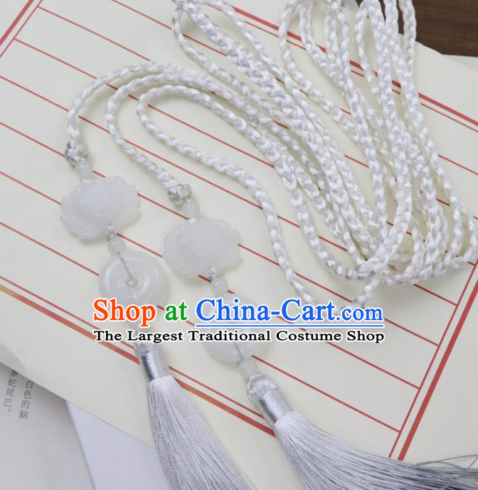Chinese Traditional Ming Dynasty Jade Lotus Waist Pendant Handmade Ancient Princess Belt Tassel Accessories for Women