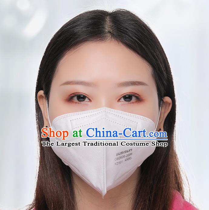 Guarantee Professional KN95 Disposable Protective Face Masks to Avoid Coronavirus Respirator Medical Masks 3 items