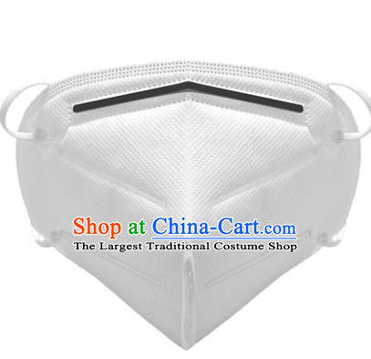 White Made In China Disposable Protective Face Masks Avoid Coronavirus Respirator Surgical Masks 5 items