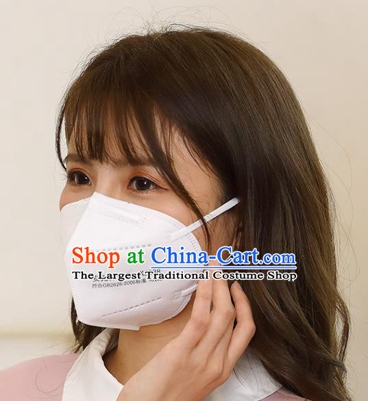 Professional to Avoid Coronavirus KN95 Disposable Medical Protective Masks Respirator Face Mask 5 items