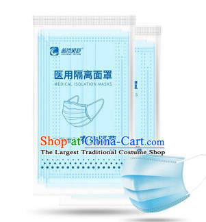 Professional to Avoid Coronavirus Disposable Surgical Mask Medical Protective Masks Respirator Face Mask 10 items