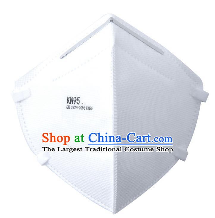 Professional KN95 Disposable Medical Mask to Avoid Coronavirus Respirator Protective Masks Face Mask 5 items