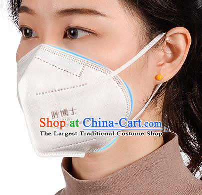 Guarantee Professional KN95 Disposable Protective Mask to Avoid Coronavirus Respirator Medical Masks Face Mask 5 items