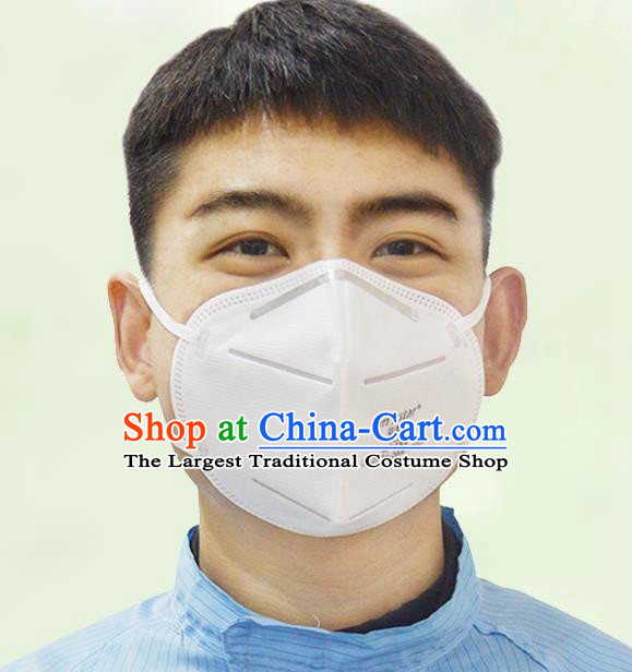 Guarantee Professional KN95 Disposable Protective Mask to Avoid Coronavirus Respirator Medical Masks Face Mask 10 items