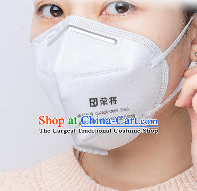 Professional KN95 Disposable Protective Mask to Avoid Coronavirus White Respirator Medical Masks Face Mask 5 items