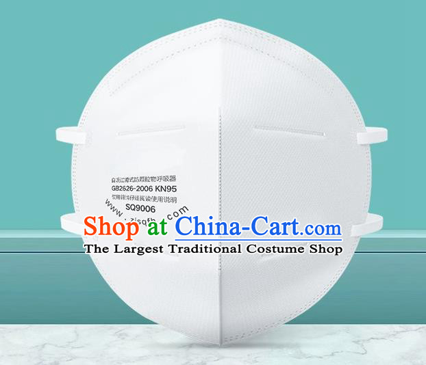 Professional Disposable Protective Mask KN95 to Avoid Coronavirus White Respirator Medical Masks Face Mask 10 items